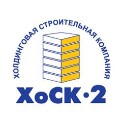 Холдинговая строительная компания 2